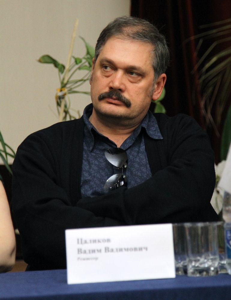 Calikov