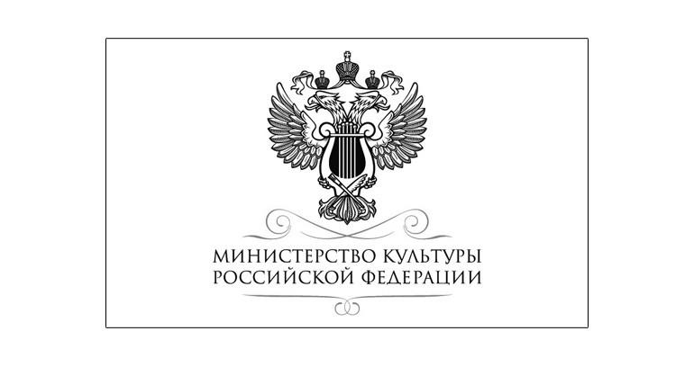 2 августа защита «Спецпроектов»