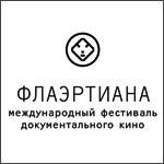 Кинофестиваль «Флаэртиана»
