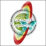 Кинофестиваль «Меридиан надежды»