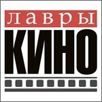 Журнал «Лавры кино»