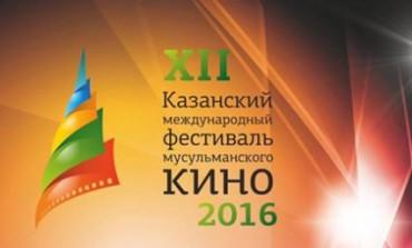 Документалисты – победители XII международного фестиваля мусульманского кино