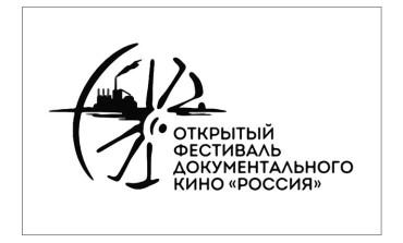 Определена конкурсная программа XXVII фестиваля «Россия»