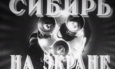 Музей документального кино откроется в Новосибирске