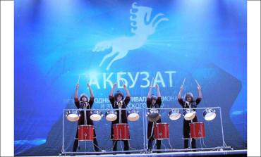 IV Международный фестиваль национального и этнического кино «Серебряный Акбузат» начинает прием заявок