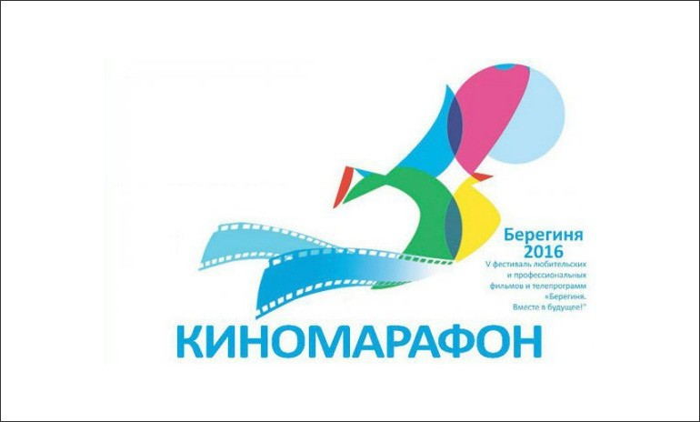 Продлен прием заявок на фестиваль «Берегиня–2016»