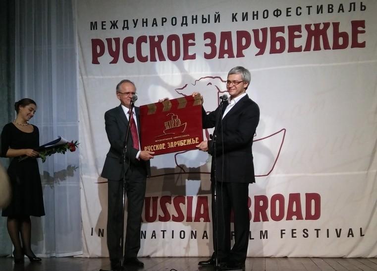 В Доме русского зарубежья состоялось открытие X Международного кинофестиваля «Русское зарубежье»
