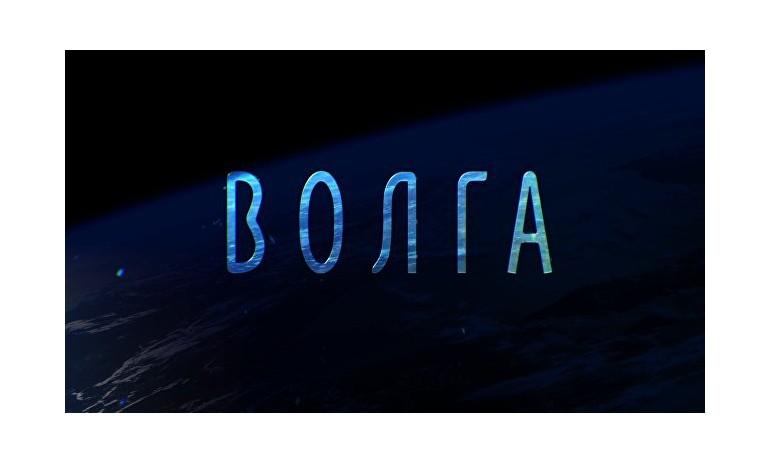 Саратовский фильм «Волга» получил платиновый приз на фестивале в Лас-Вегасе