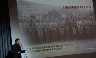 X Международный кинофестиваль «Русское зарубежье», день шестой