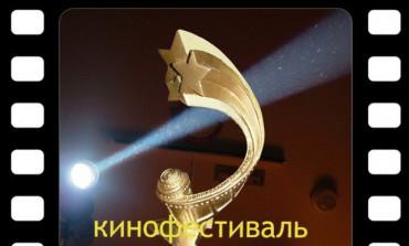XIII Международный фестиваль «Волоколамский рубеж». Программа документальных фильмов