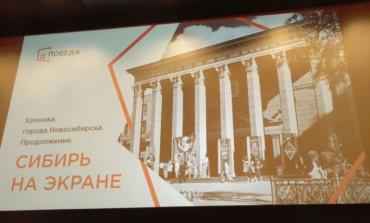 Уникальная кинохроника Новосибирска возвращается на экраны