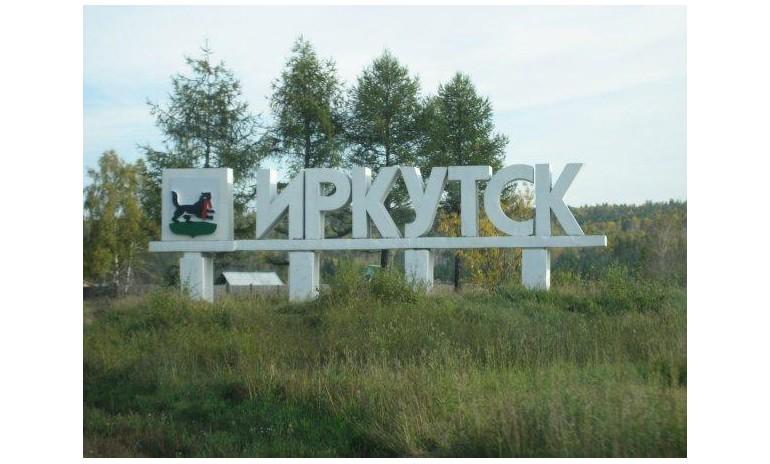 Возрожденная Восточно-Сибирская студия кинохроники снимает киножурналы