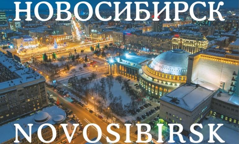 В Новосибирске прошла выставка, посвященная Году кино