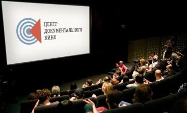 Директор Центра документального кино Софья Капкова рассказывает о документальном кино