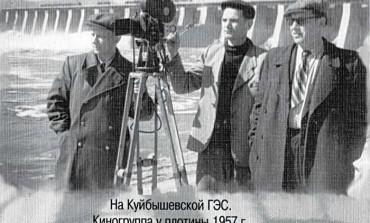 90 лет  Самарской студии кинохроники исполнится 27 января