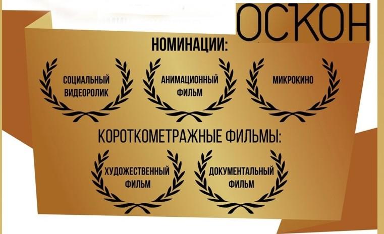 В Челябинске пройдет фестиваль башкирского кино «Осҡон»