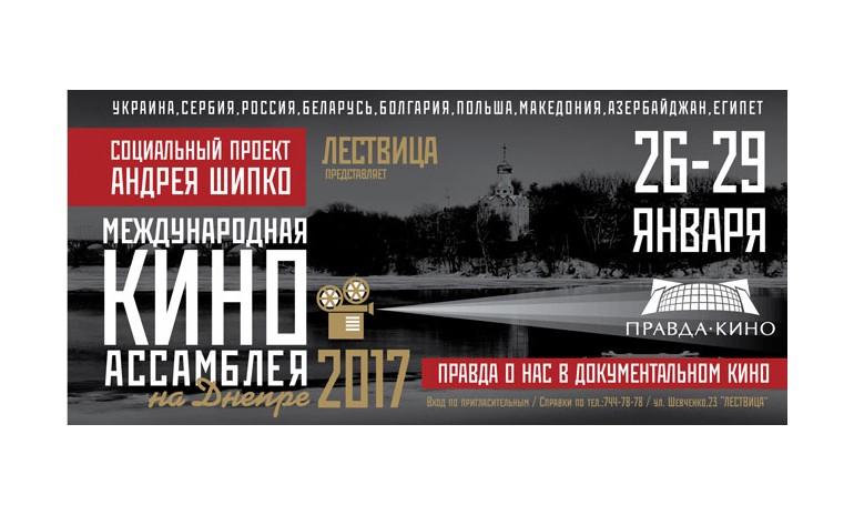 Российский фильм получил гран-при православного кинофестиваля на Украине