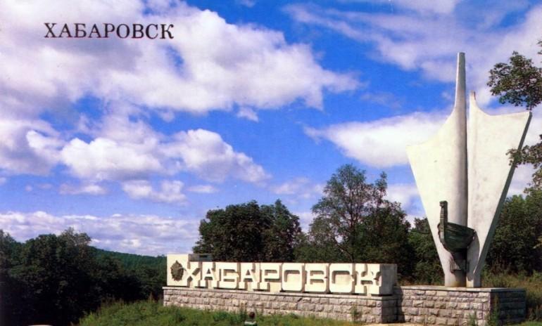 Хабаровск. Киносеминар в Год экологии