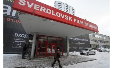Около 75% акций Свердловской киностудии будет приватизировано до 2019 года