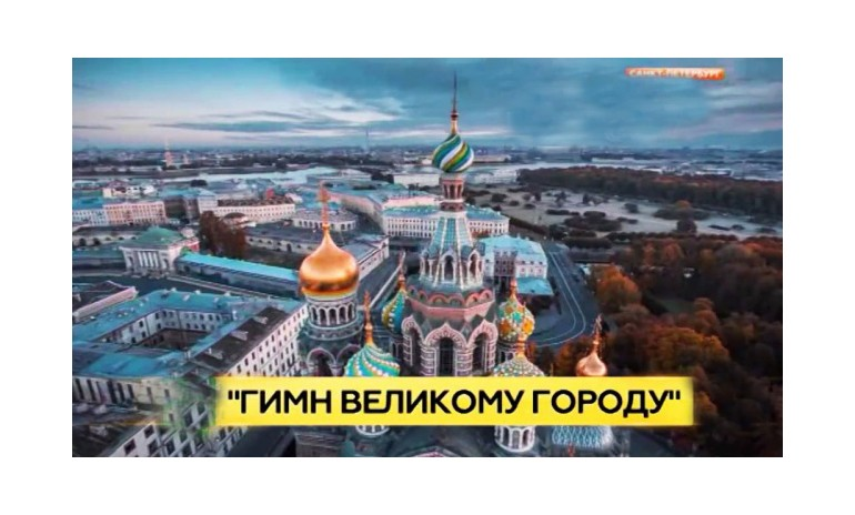 В главных ролях Петербург: в прокат вышел документальный фильм о городе