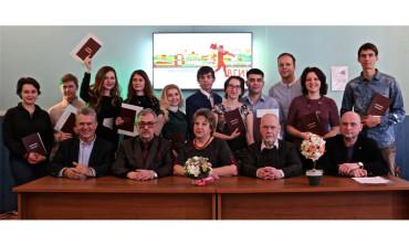 В Ростове-на-Дону вручили дипломы режиссерам