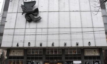 Документальное и игровое кино режиссера Александра Брынцева покажут в Малом зале Дома кино 26 мая