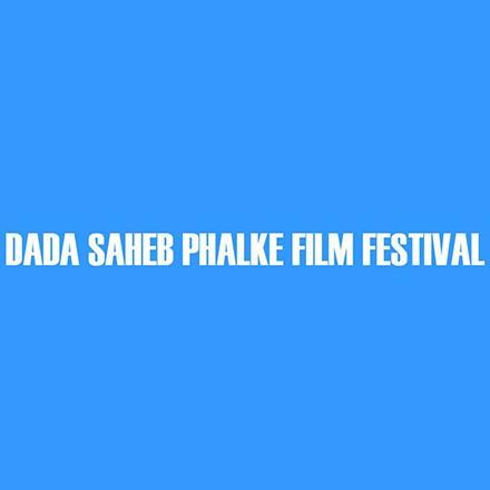 Dada_Saheb_Phalke_Film_Festival