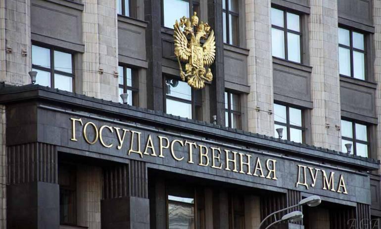 Депутаты планируют запретить телерекламу внутри фильмов