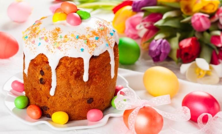 С Днем святой Пасхи!