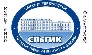 Второй фестиваль студенческих фильмов «Культ кино» (Санкт-Петербург) объявил программу