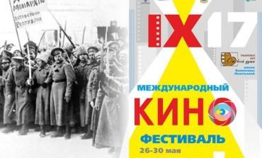 Ульяновский кинофестиваль покажет документальное кино к 100-летию революции