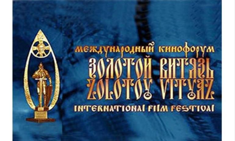 Фильмы-участники ХXVI Международного Кинофорума «Золотой Витязь» — Севастополь 2017