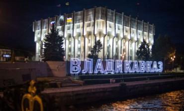 Владикавказ может стать местом проведения кинофестиваля федерального уровня