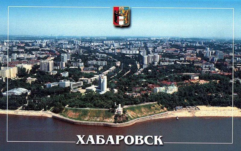 Вид на хабаровск мой город роднойхабаровск