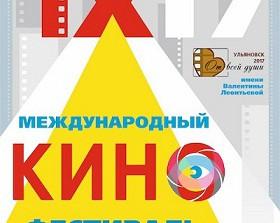В режиме нон-стоп. Полная программа кинофестиваля «От всей души»