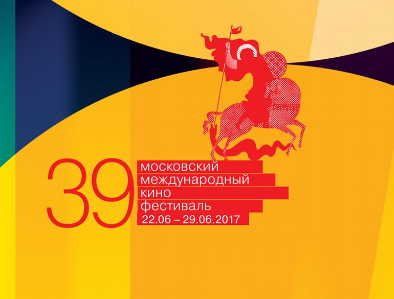 Расписание показов российской программы по документальному кино.