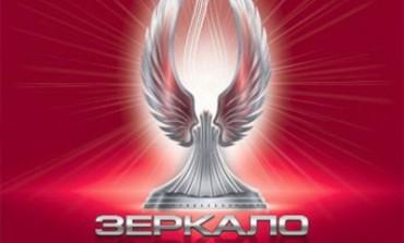 """В рамках фестиваля """"Зеркало"""" впервые будет проведен конкурс авторского кино"""