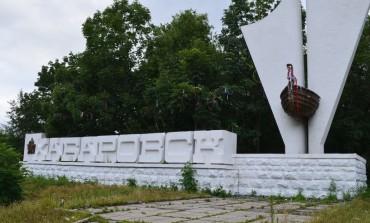 Премьерный показ фильма с уникальными кадрами жизни тигров прошел в Хабаровске