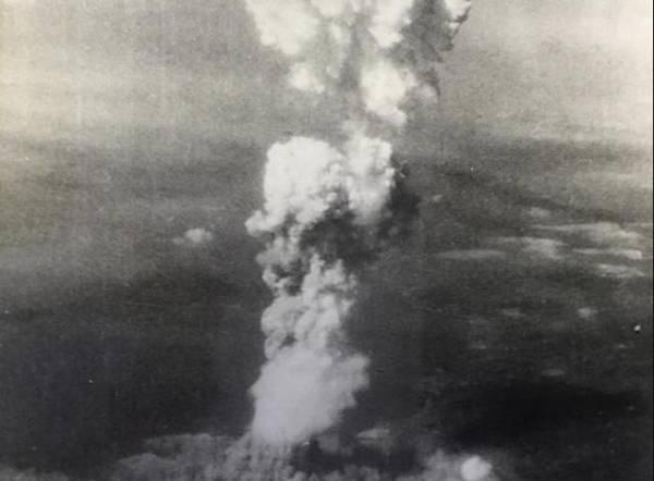 Восстановлен документальный фильм о Хиросиме до атомного взрыва