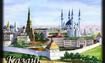 В Казани пройдет международный кинофестиваль о велокультуре