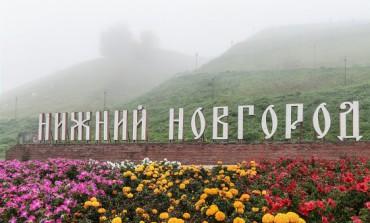 Фестиваль документальных фильмов IN FOCUS пройдет в нижегородском «Арсенале»