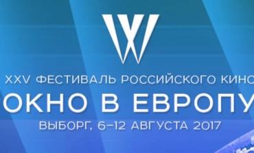 """Определен состав жюри кинофестиваля """"Окно в Европу"""""""