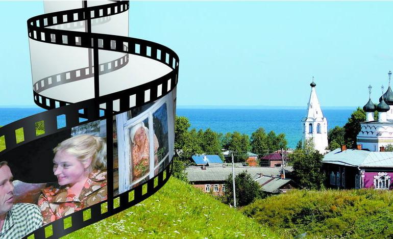 В Белозерске завершился VII Фестиваль социального документального кино памяти Василия Шукшина «Человек в кадре»