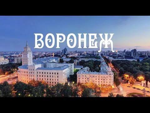 В Воронеже стартует фестиваль документальных фильмов «Моя планета»