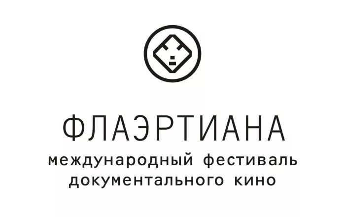 Международный фестиваль документального кино «Флаэртиана» пройдёт в Перми с 15 по 21 сентября