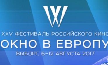 """В Выборге назвали победителей кинофестиваля """"Окно в Европу"""""""