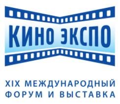 КиноЭкспо 2017. Программа