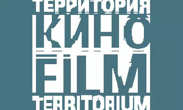 В Калининграде устраивают Немецко-российские дни неигрового кино