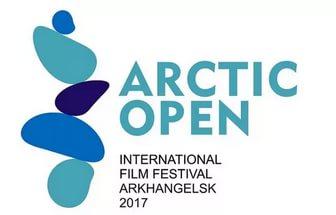 Новости Первого международного кинофестиваля «Arctic Open»