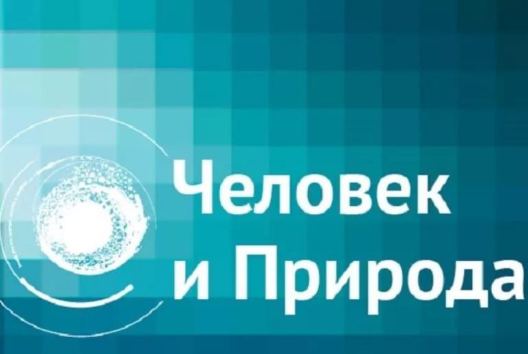 Фильмы, которые удивили: в Иркутске подвели итоги фестиваля «Человек и природа»